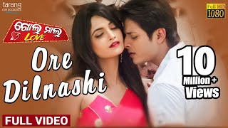 Ore Dilnashi | Official Full Video | Golmal Love | Babushaan,Tamanna | Tarang Cine Productions