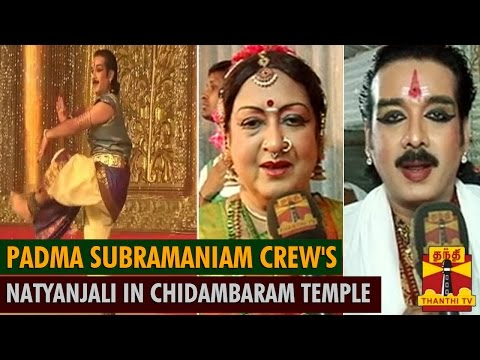 Maha Shivaratri 2015 : Padma Subramaniam Crew's Natyanjali in Chidambaram Temple...
