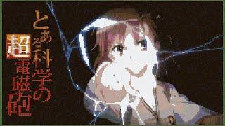 """【minecraft】 「Only My Railgun」 - """"NoteBlock Song"""""""