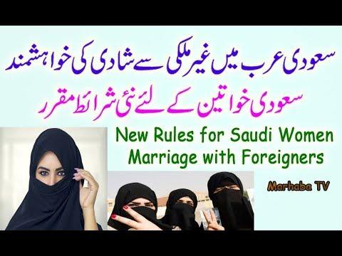 Saudi arabia dating rules