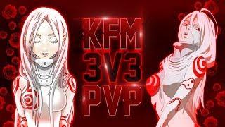 Blade and Soul KFM Arena 3v3 Tag Team PvP (EU season 13)