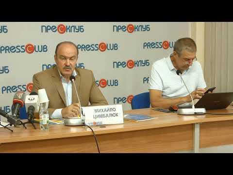PressClub Lviv: Парламент, місцеві вибори, гендерні квоти