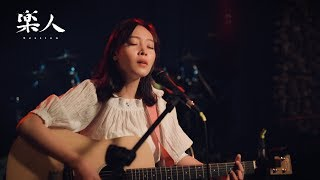 Chlara -  Baby Just Let Me Go | 樂人 Session