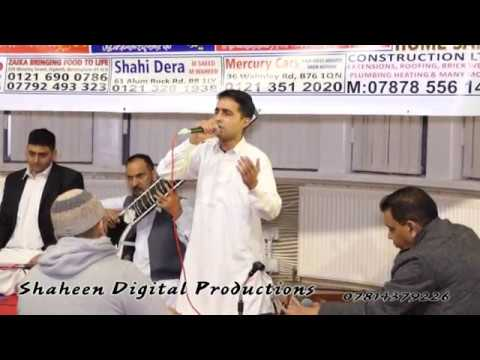 potwari Sher Alvidia Bilal Khadim