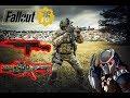 Fallout 76 Билд: карабины через скрытность и VATS