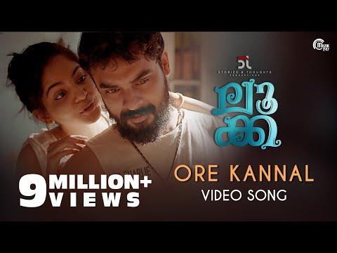 luca-|-ore-kannal-song-video-|-tovino-thomas,-ahaana-krishna-|-sooraj-s-kurup-|-arun-bose
