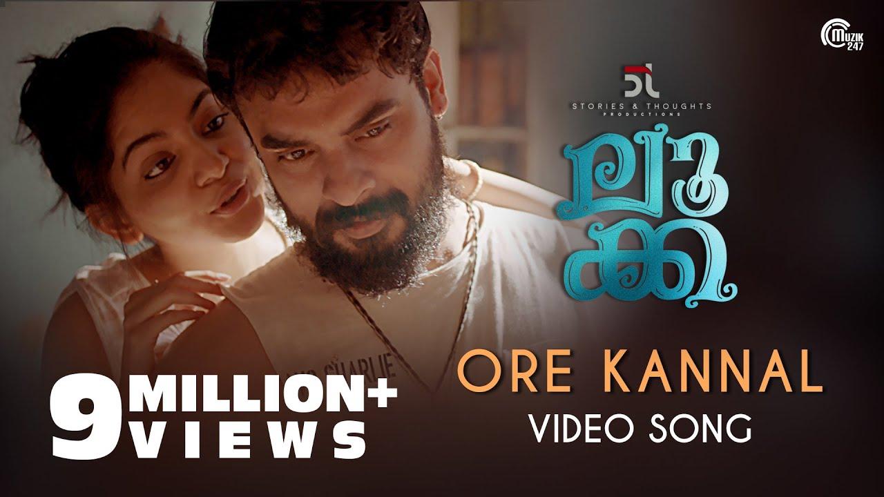 Download LUCA   Ore Kannal Song Video   Tovino Thomas, Ahaana Krishna   Sooraj S Kurup   Arun Bose