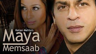 Shah Rukh Khan - Maya Memsaab (1993) [Drama] | ganzer Film (deutsch)