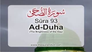 Surah 93 – Chapter 93 Ad Duha HD Quran with English translation by Abdullah Yousaf Ali