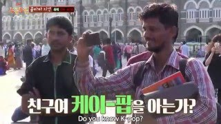 Video EXCITING INDIA 2015 eps 001 Minho & Suho 'They don't really care about us' download MP3, 3GP, MP4, WEBM, AVI, FLV Juni 2018