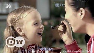 Çinlilerin yeni gözdesi Bulgar yoğurdu - DW Türkçe