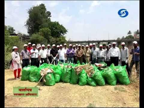' Vartapatra Swacheta Aabhiyan '_' वार्तापत्र स्वच्छता अभियान...'  (27 May 2017)