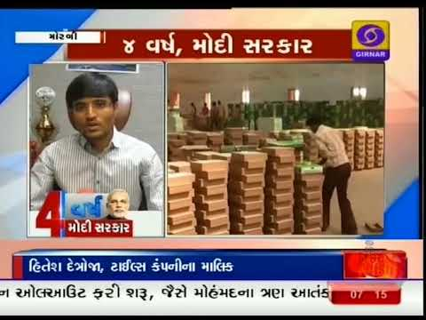 4 Saal Modi Sarkaar 30 @ Morbi Ceramic Industry | Tiles Industry