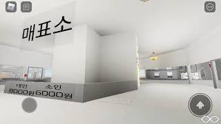 부산타워 k.wA호기 B호기  엘리베이터  다이아몬드엘…