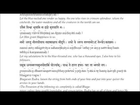 LEARN TO CHANT SRI RUDRAM - 1st Anuvaka - with lyrics.