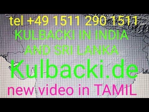 VIDEO IN TAMIL LANGUAGE KULBACKI RACING PIGEONS IN SRI LANKA AND INDIA