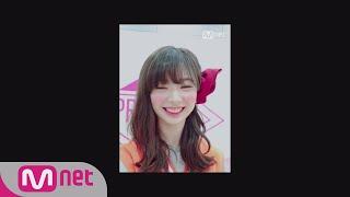 PRODUCE48 [48스페셜] 윙크요정, 내꺼야!ㅣ무토 토무(AKB48) 180615 EP.0 AKB48 動画 14