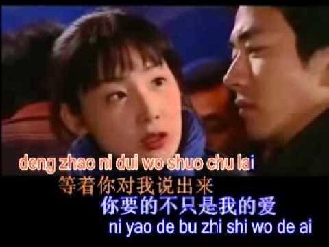 pinyin小三xiao san