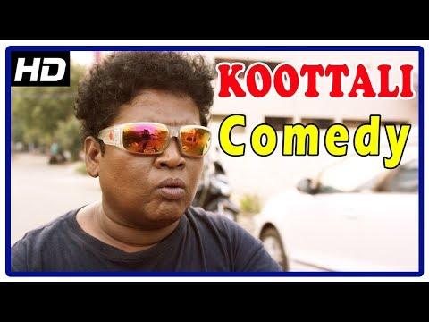 Latest Tamil Comedy Scenes   Koottali Tamil Movie   Sathish   Krisha Kurup   Appukutty   Aruldoss thumbnail