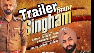 Singham (Official Trailer)-Parmish Verma |Sukhan Verma |New Punjabi Full Movie 2018