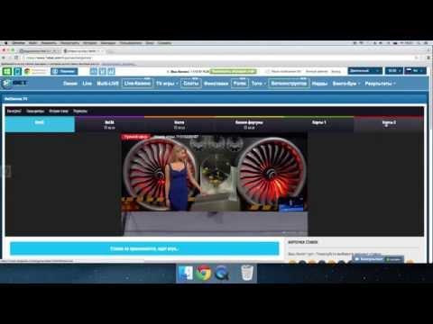 Видео 1xbet онлайн рулетка