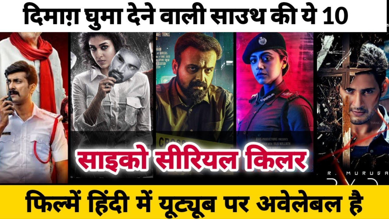 Download Top 10 South Psycho Serial Killer Movies Dubbed In Hindi Available on Youtube Forensic Kavaludaari