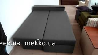 Угловой ортопедический диван Cub ( диваны Харьков, купить диваны харьков)(, 2014-07-19T11:18:01.000Z)