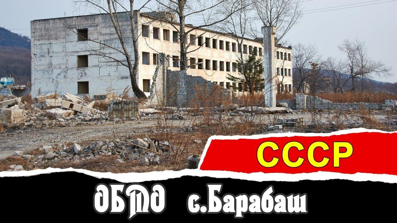 Новгородская область поселок волот свинарник фото моя, желаю