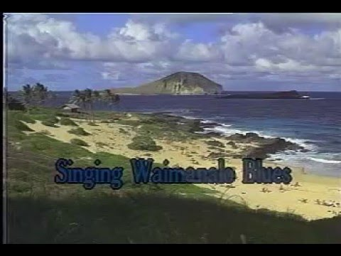 Hawaiian Karaoke - Waimanalo Blues