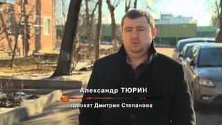 Человек и закон. Смертельное ДТП под Волоколамском. 13.03.2015.