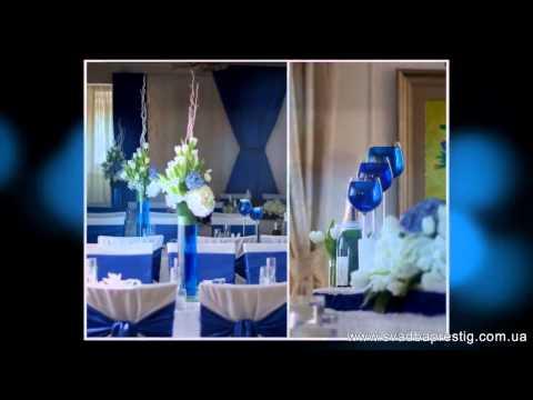 diy-backdrop-wedding-ideas,-wedding-decor-school
