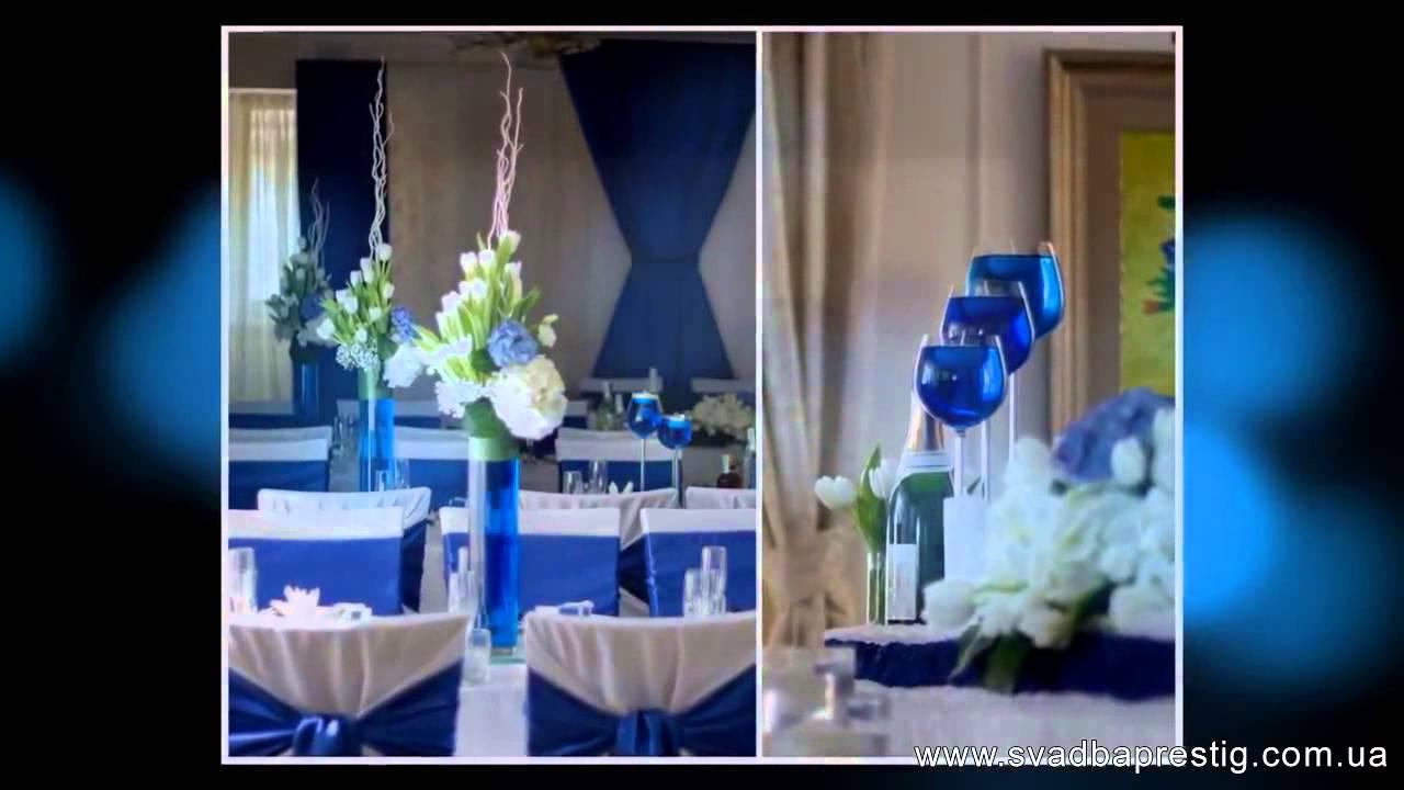 Youtube Wedding Ideas: DIY Backdrop Wedding Ideas, Wedding Decor School