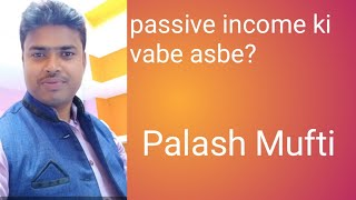 I promote only passive income