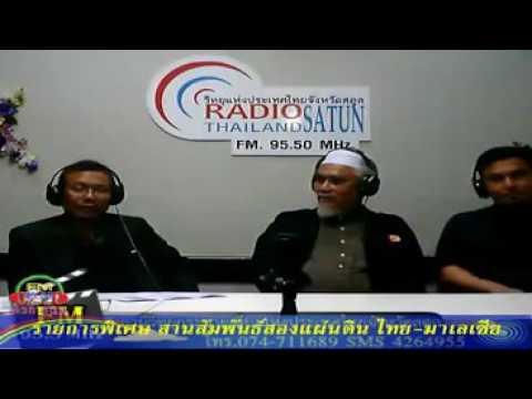Temuramah Radio Thailand Satun 95.5 MHz