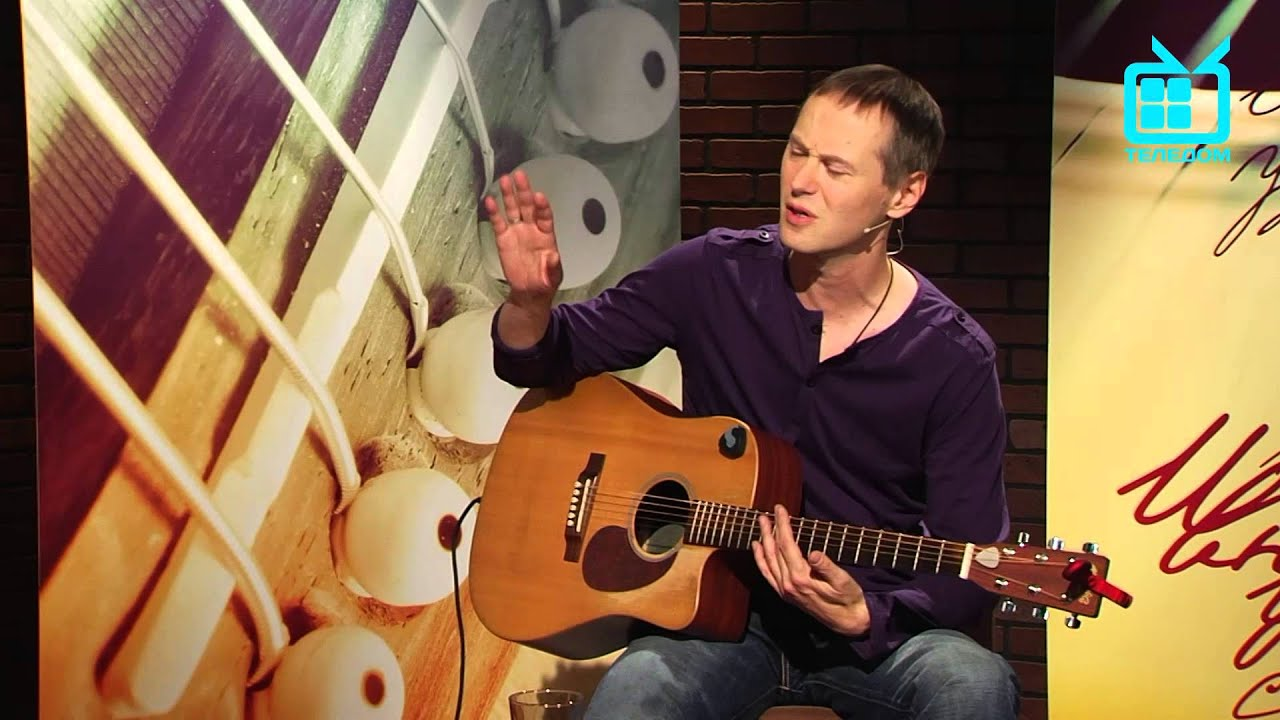 Гитара по кругу.Кирилл Комаров