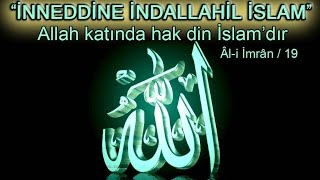 ♥ 1 Saatlik Özel VİDEO Esmaül Hüsna FULL Engin Noyan ALLAH(C.C.)