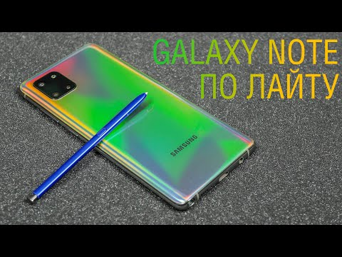 Samsung Galaxy Note10 Lite - мечты сбываются или нас разводят? Обзор Galaxy Note 10 Lite.