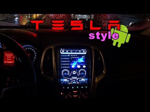 Как прошить магнитолу Tesla Style для Opel Astra J?