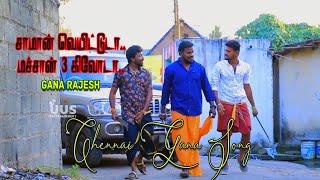   GANA ROWDY SONG   LYRICS - GANA FRANCIES - 8939641583