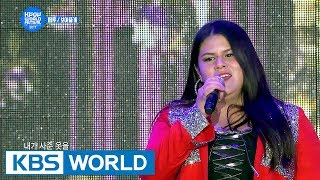 Video AILEE – I Will Show You (Ana Lucia - Peru) [2017 KWF in Changwon/2017.10.18] download MP3, 3GP, MP4, WEBM, AVI, FLV Juli 2018
