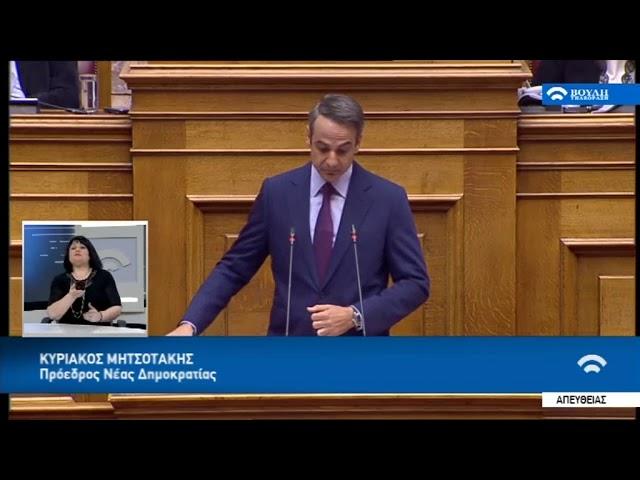 Μητσοτάκης: «Ο πολακισμός και επίσημα το τελευταίο στάδιο κατρακύλας του κ. Τσίπρα»