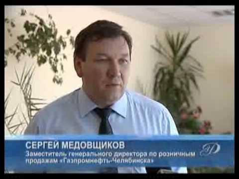 """""""Газпром нефть - Челябинск"""" продолжает помогать детям"""