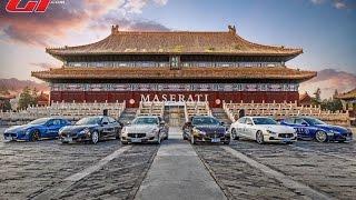 Maserati 100 Years Anniversary - مئة عام على شركة مازيراتي