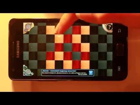 Шахматы 12. Игры разума.
