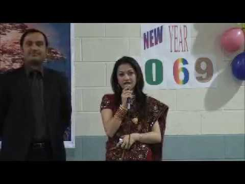 Nepali New Year 2069 In Canada Part 1