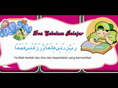 Doa Sebelum Belajar Dan Artinya Youtube