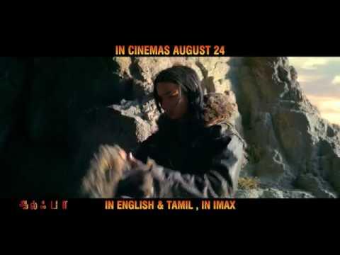 Alpha | Keda's Journey | In Cinemas August 24