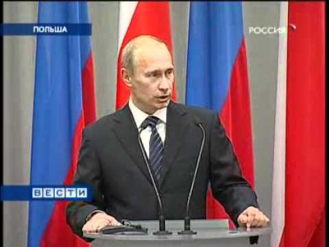Картинки по запросу 01.09.2009. Путин рассказал Польше, как началась война