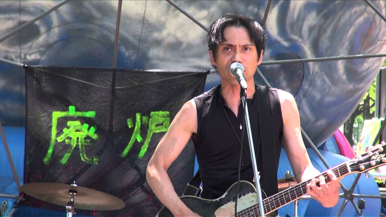 2013年5月12日(日)、愛知県名古屋市中区(もちの木広場)で開催された『Go Slow! なごフェス2013』での井上卓さんのライブパフォーマンスです。