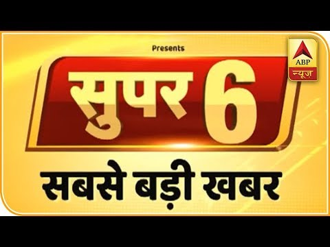 Will Prove That PM Modi Helped Anil Ambani Steal: Rahul Gandhi | ABP News